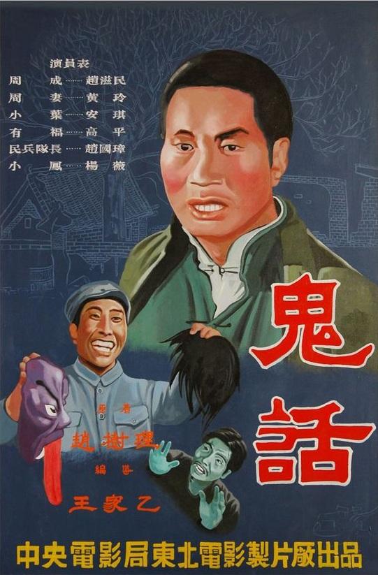 值得重新观看的五十年代老电影海报