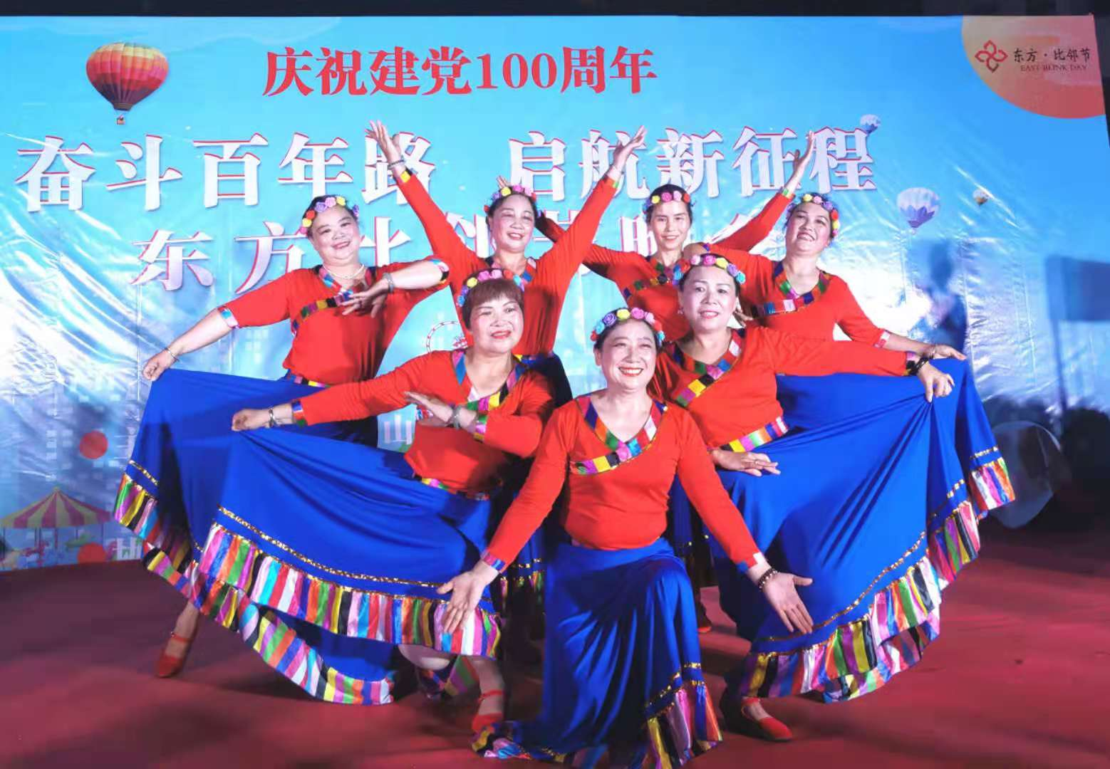 彩生活棠棣之华物业庆祝建党100周年暨东方·比邻节晚会圆满落幕