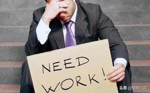 如果失业在家,有22种最靠谱的赚钱方法值得推荐「也可当副业」