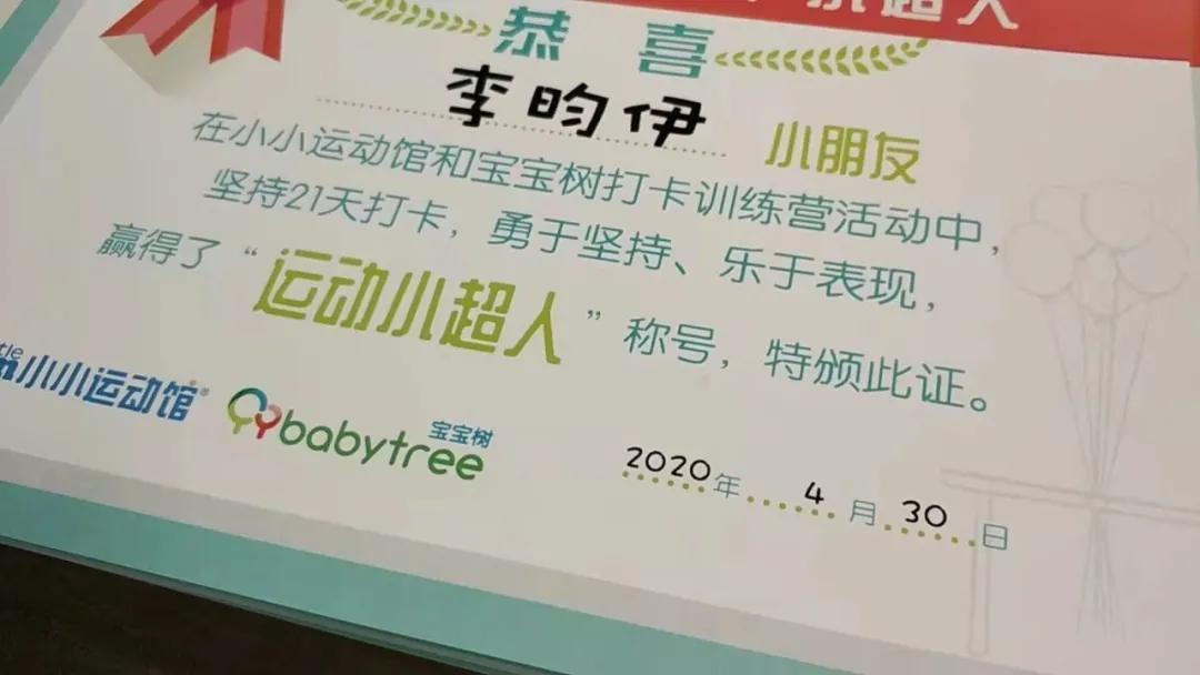 张文宏医生提醒:疫情反复,但户外体育运动不能少