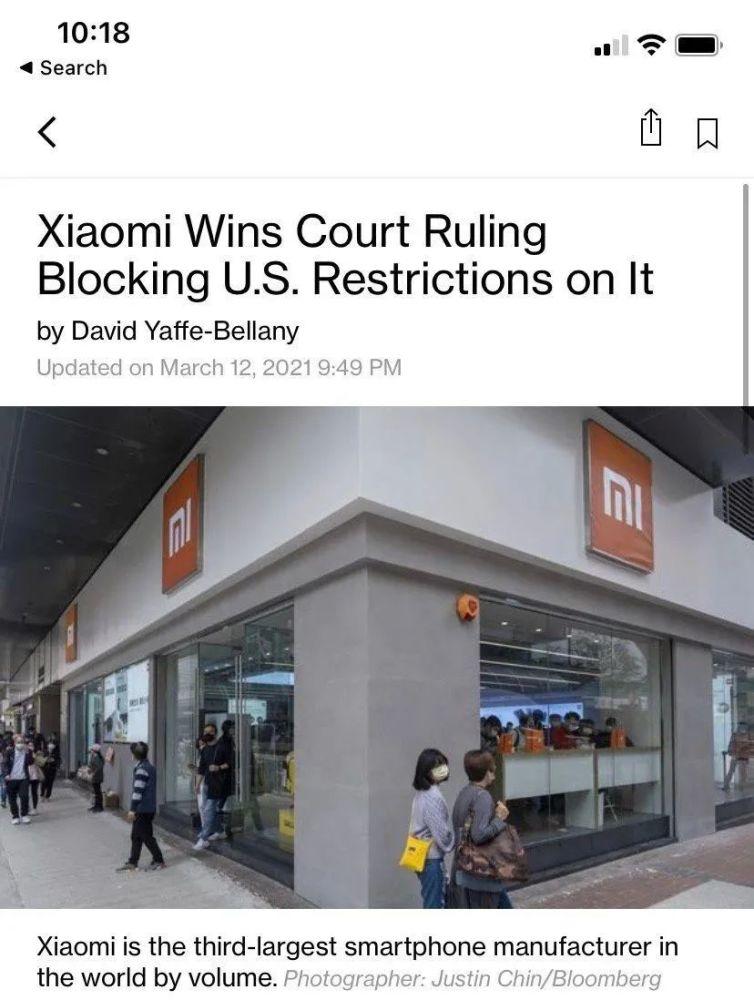 小米起诉美国政府,法院解除禁令,小米新手机,已被骂惨