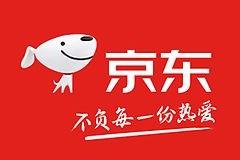 中国主要的跨境电商巨头