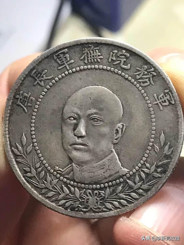 唐继尧银元图片及价格 值多少钱