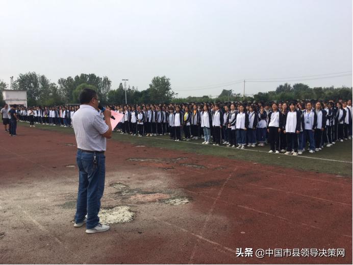 江苏响水县第二中学举办秋冬季消防应急疏散演练活动