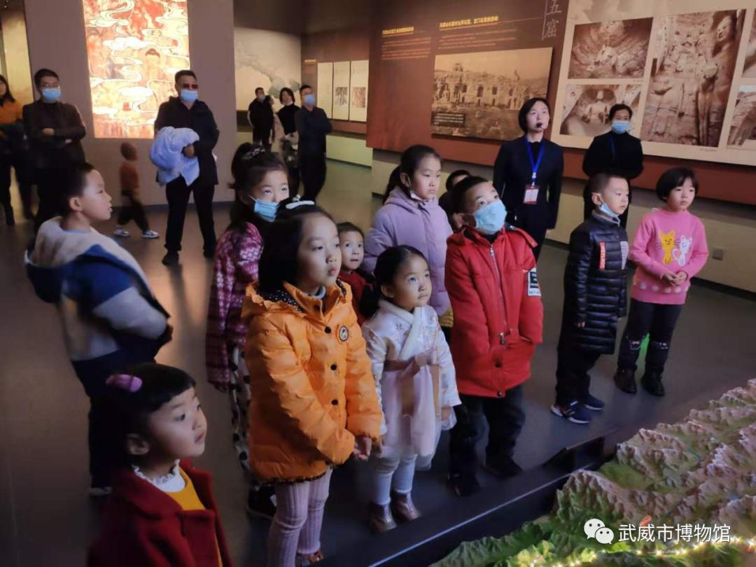 """""""博物馆里的十二生肖"""" --武威市博物馆开展十二生肖主题社教活动"""