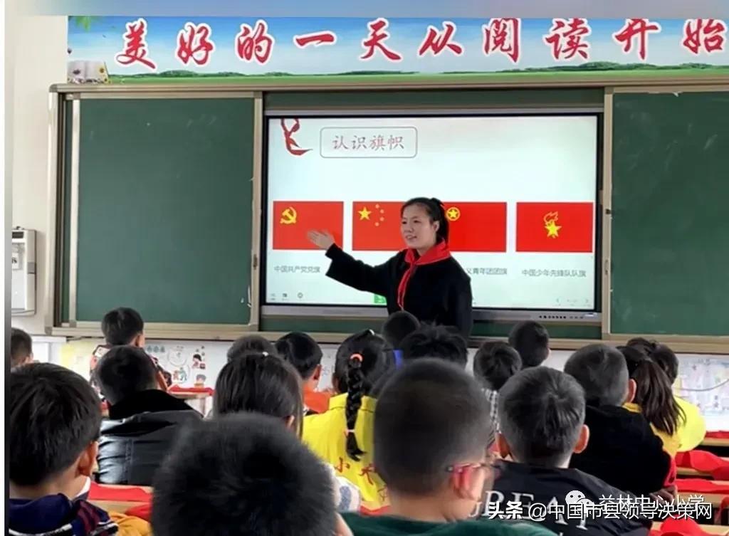 """江苏益林中心小学""""扣好人生第一粒扣子""""一年级队前教育活动报道"""