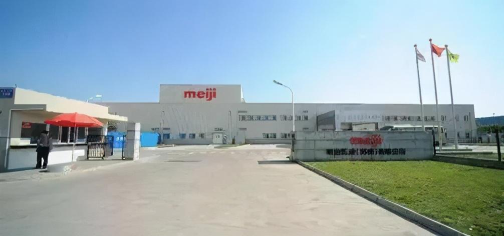 「食品」明治斥资6.5亿元在中国新建冰激凌工厂