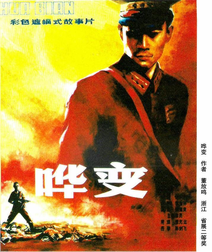 值得观看的老电影第五季,附电影海报