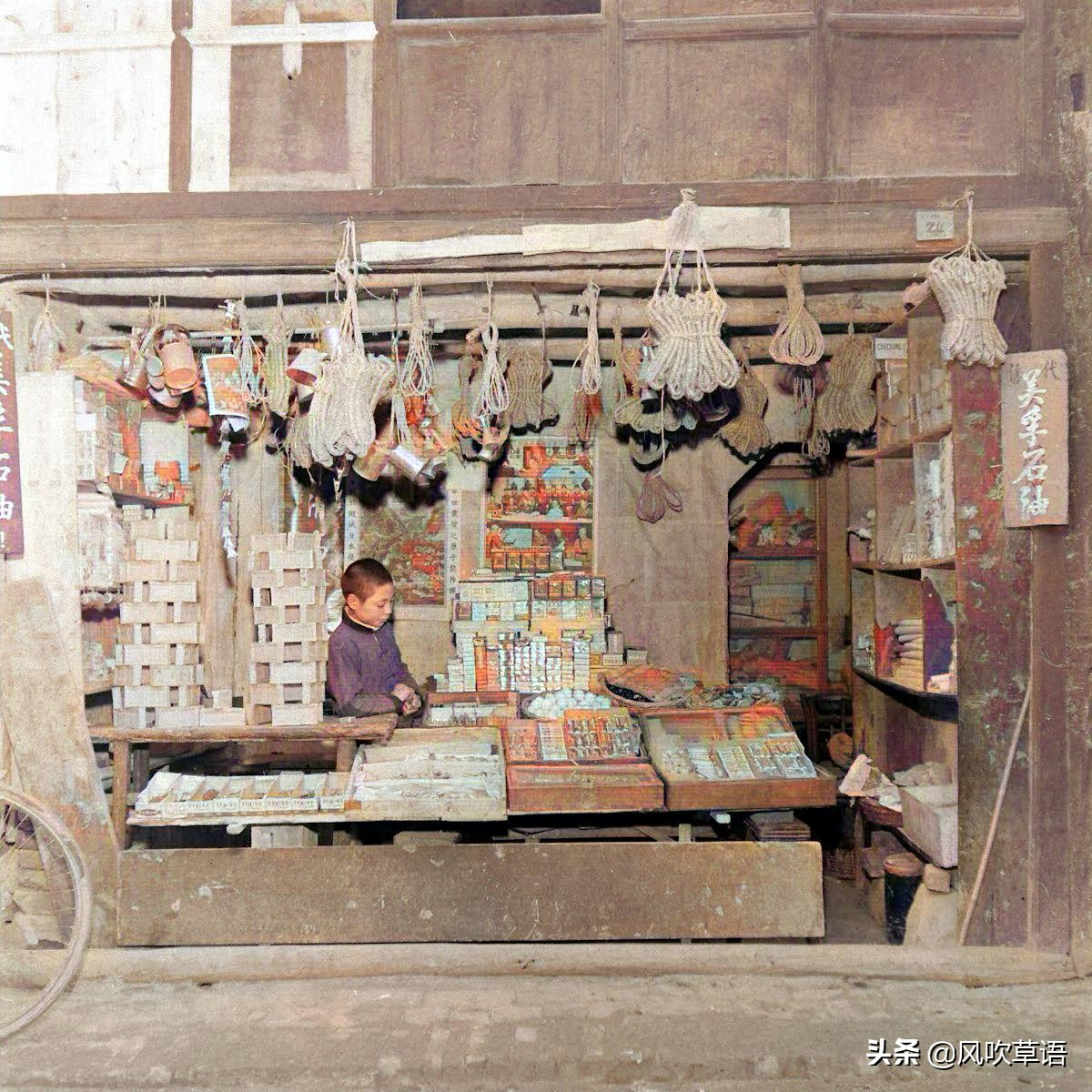 陕西西安:1947年临潼县(今临潼区)城外的景和城内的人