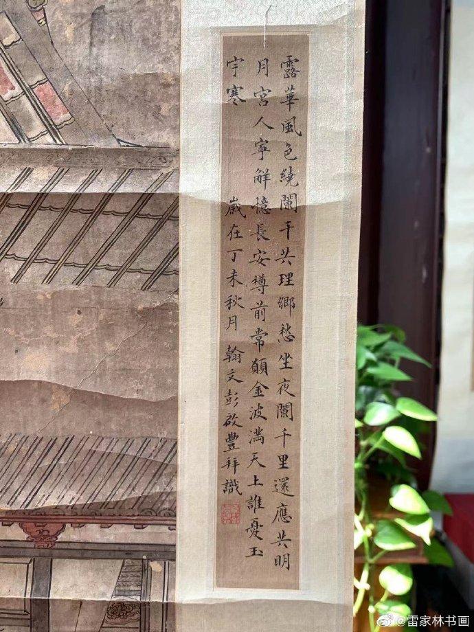 谢环《羊车望幸图》惊现北京,明代美术史将改写?