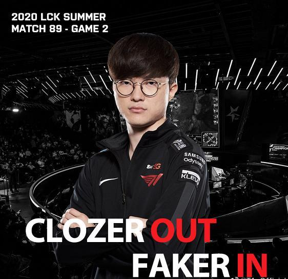 Faker被演后T1官博沦陷了,网友怒喷:Cuzz演技真高