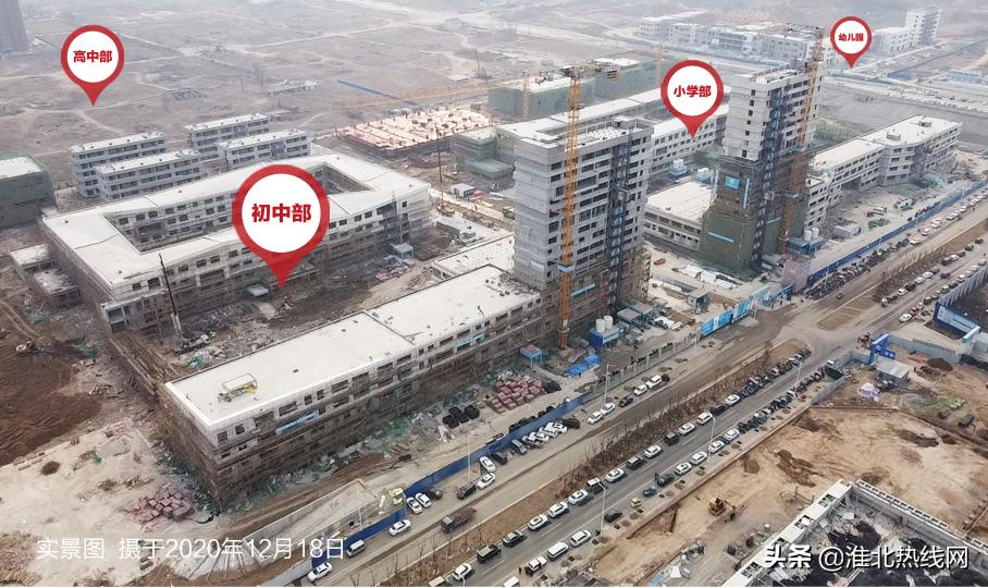 淮北市基础教育新高地:华东师范大学淮北港利实验学校