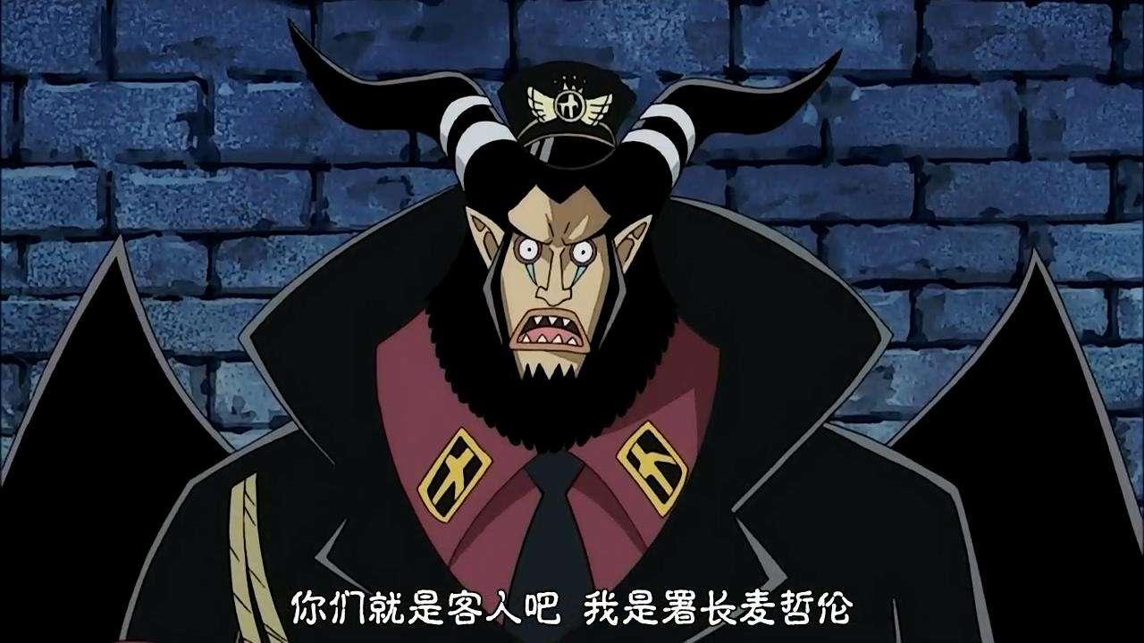 海賊王:因為立場不同而被敵視的3人,他們其實算不上大惡人