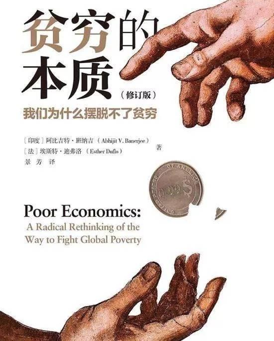专访诺奖得主罗伯特•奥曼:我们为什么贫穷?