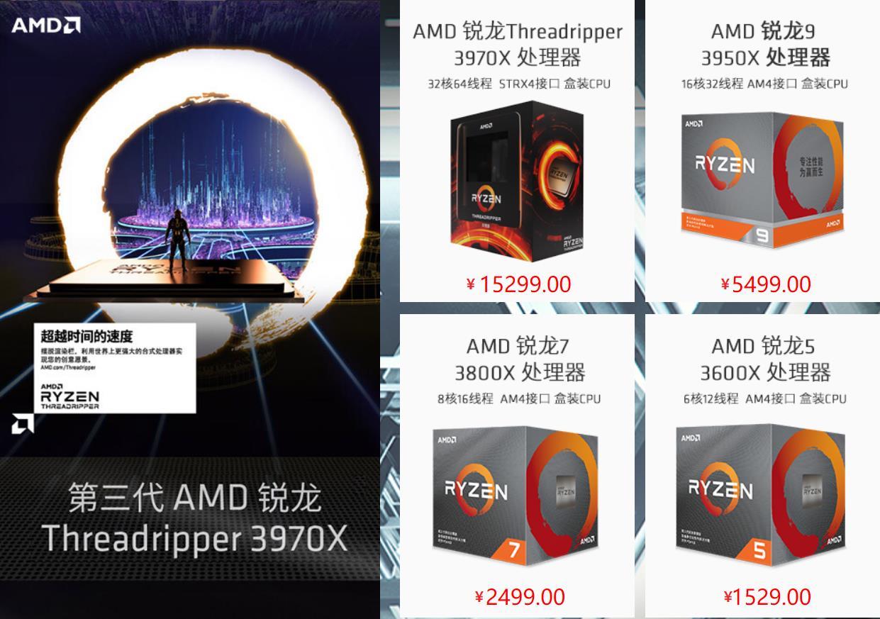 电脑硬件选购系列二(CPU的选购)