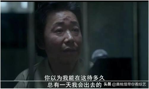 《素媛》罪犯出狱后将仍与妻子一同生活,妻子称其懂礼貌无缺点