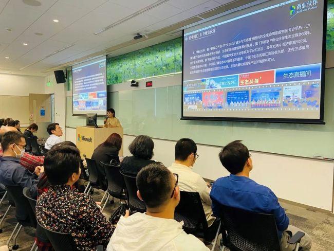 致趣百川举办线下活动,与三大科技B2B企业大牛聊用户转化策略