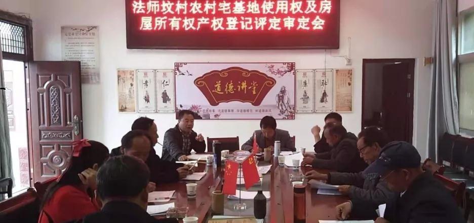 洋县黄安国土资源所灵活政策服务于民