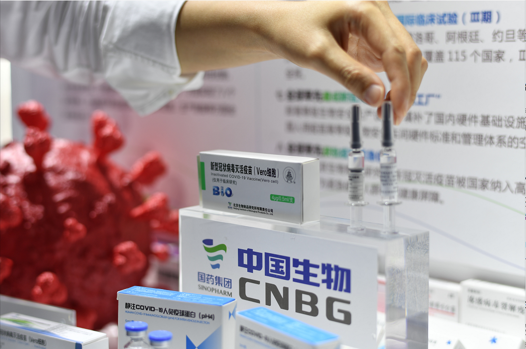 国产新冠疫苗实物首次亮相,最快年底上市-第1张图片-IT新视野