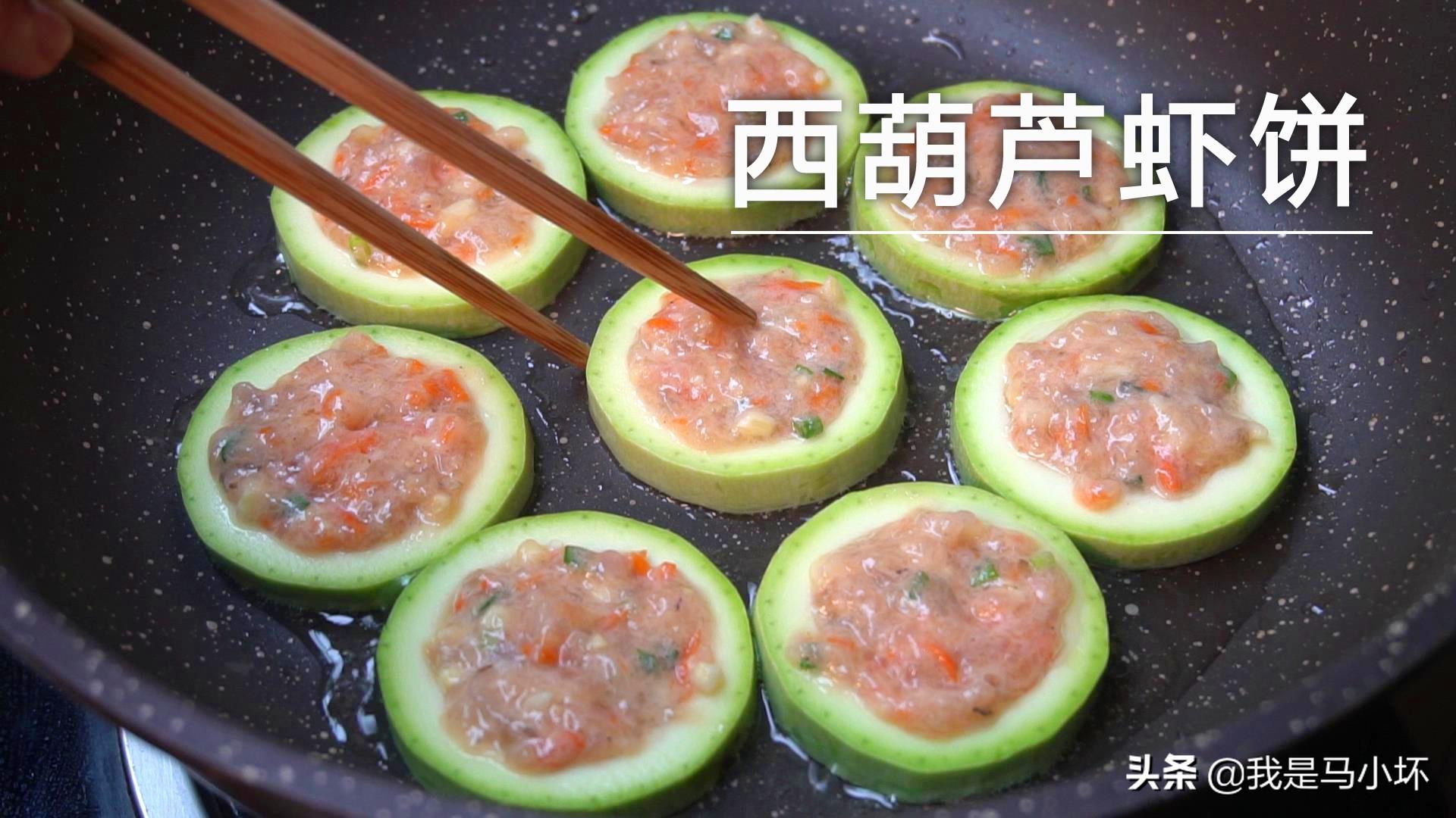 夏天老公和儿子最馋这菜,简单营养,出锅香味四溢,吃着特解馋 美食做法 第1张