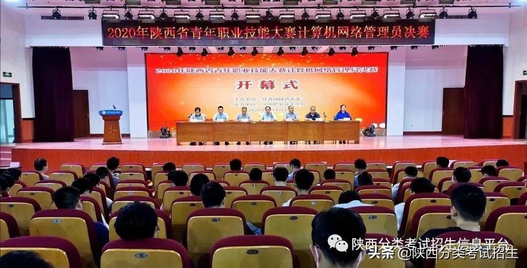 两汉三国,真美汉中 | 汉中职业技术学院