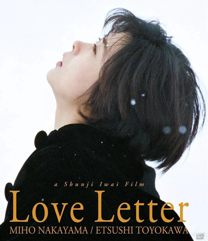 《情书》•书情—致日本电影《情书》