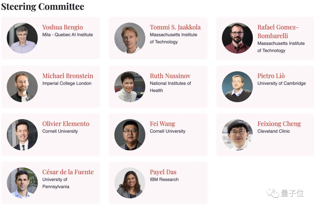 Bengio实验室推出开源AI药物研发平台,唐建领队清北上交学生参与