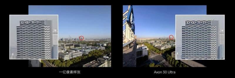 中兴Axon 30系列发力影像创新,让移动影像未来大有可为