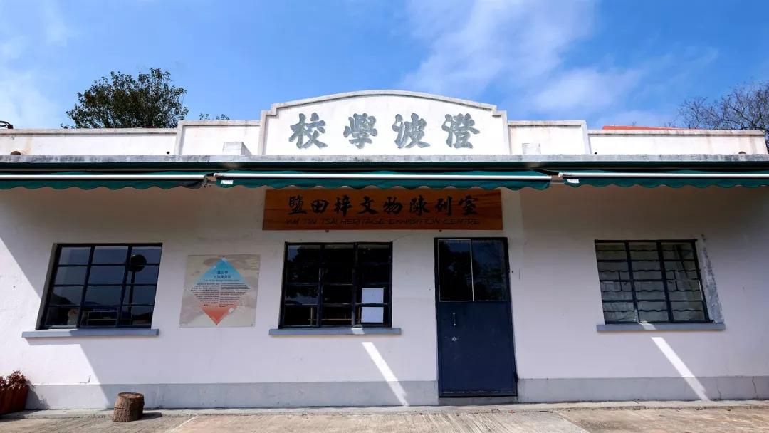 叶德平:传教士入华的第一站,隐世小岛盐田梓成了香港首个教友村