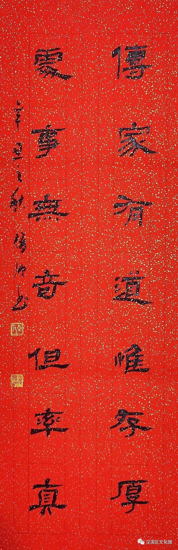 """""""德润三秦""""汉滨区《好家风好家规好家训书法、美术作品展》(三)"""
