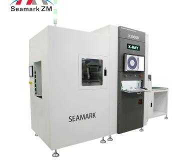 x-ray点料机的功能是什么
