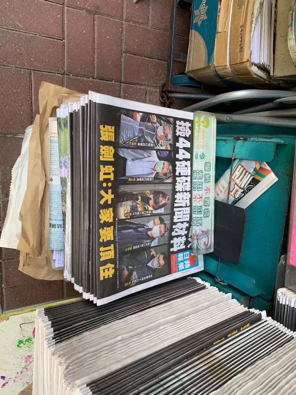 """这份报纸公然叛国,今天加印50万叫嚣""""顶住""""?不取缔它香港不宁"""
