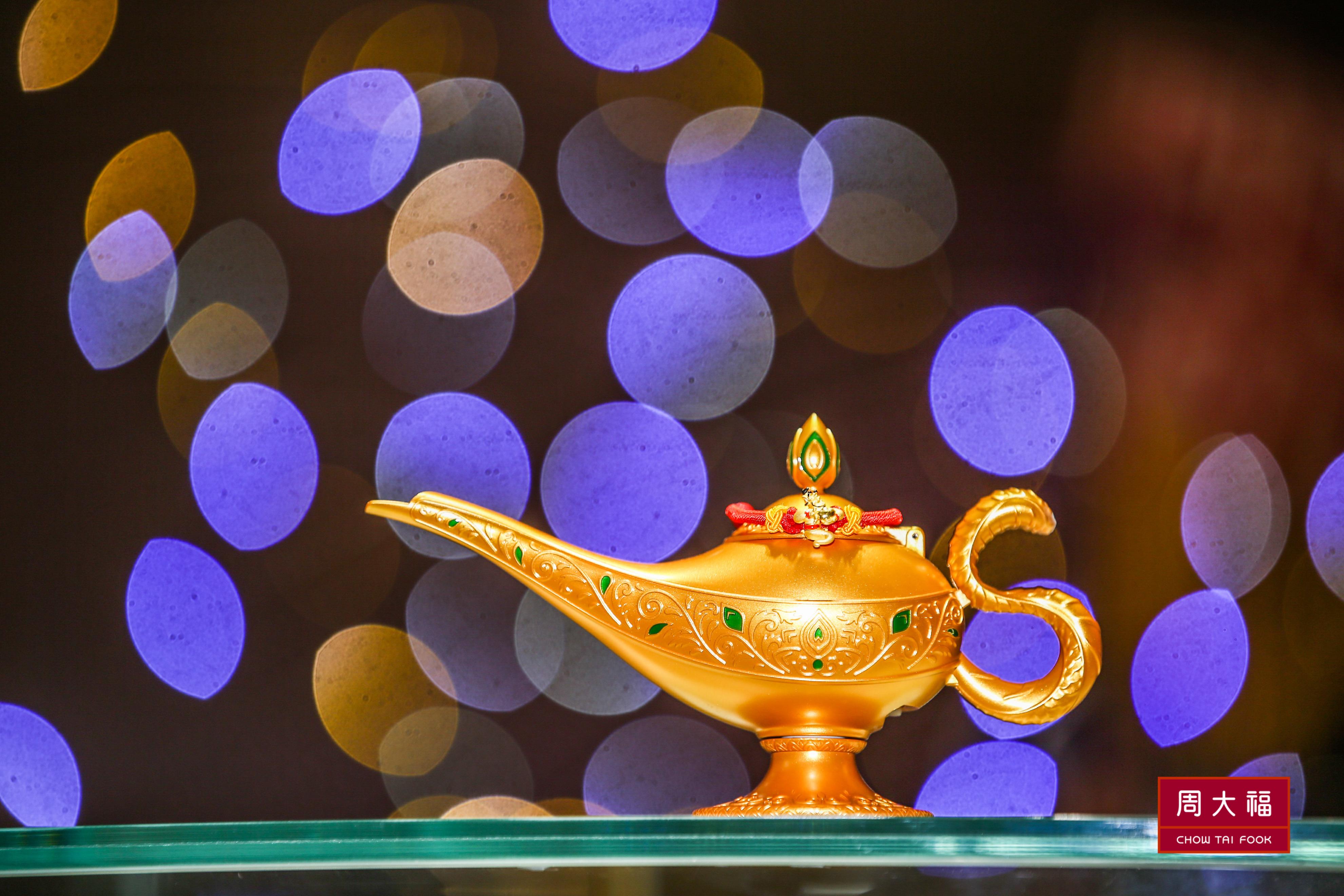 周大福新品邀约神秘,唤醒灯神,与黄圣池共赴金色魔法盛宴