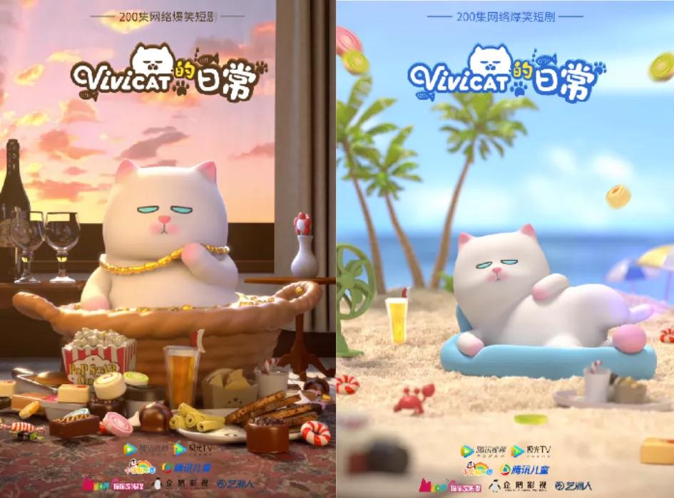 腾讯投资动画+潮玩公司猫猫家,推进ViViCat、宠物旅店等IP合作