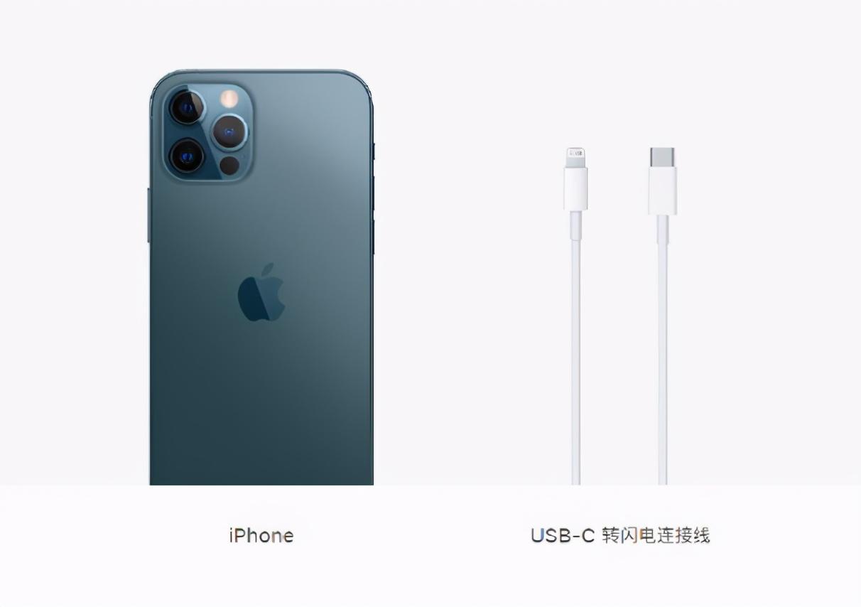 iPhone12国行售价公布,标准版价格亲民