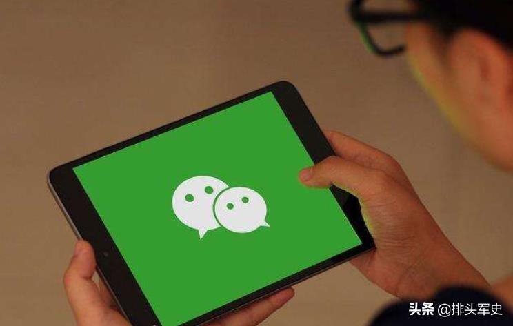 还是扛不住压力!特朗普终于向苹果公司妥协,允许在中国使用微信