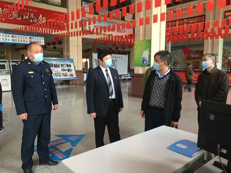 泰安市交通运输局领导莅临东平汽车总站检查指导安全生产工作