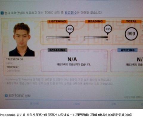 BTS金南俊2PM玉泽演SF9金仁诚,繁忙日程也没阻挡学霸爱豆考托业