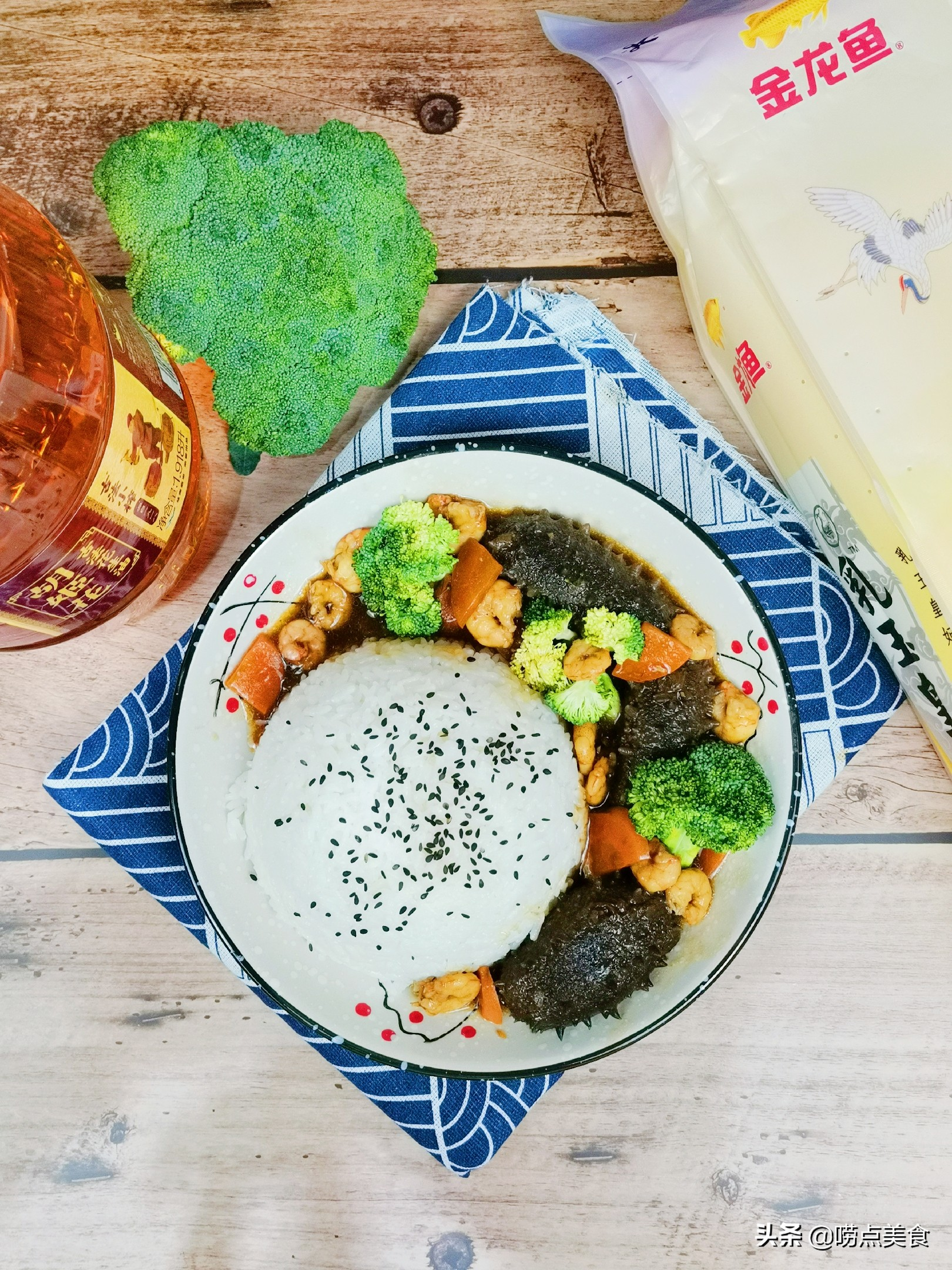 经典鲁菜海参捞饭怎么做才能香糯鲜美?山东人教你详细步骤,超赞 鲁菜 第1张