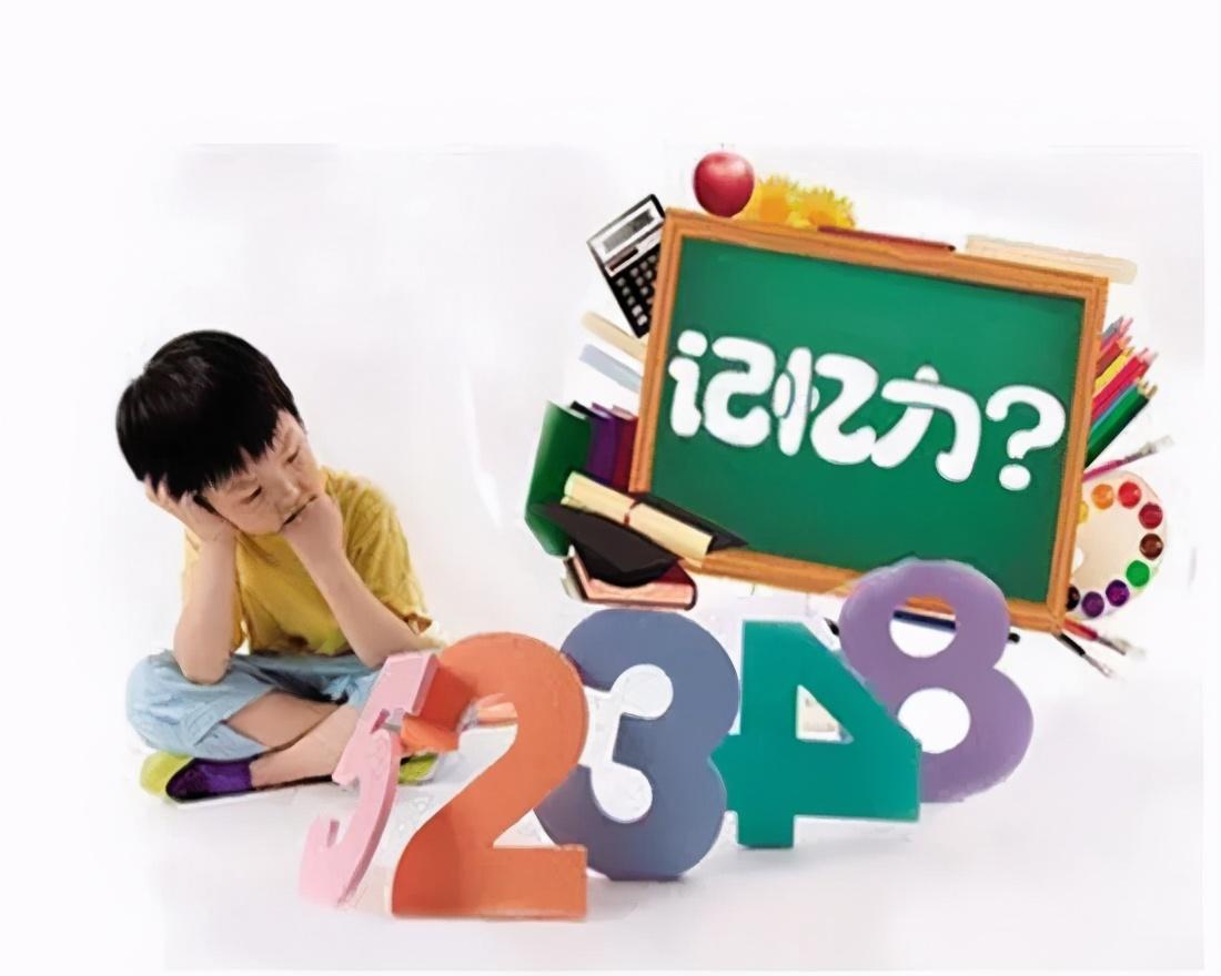 """《最强大脑》王峰告诉你,""""天才""""不是天才,学会高效记忆你也行"""