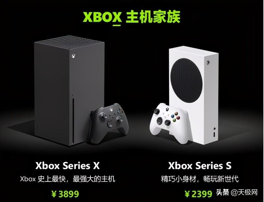 新世代游戏体验,国行Xbox Series X|S主机京东正式开售