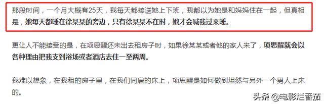 王思聪拱手,罗志祥拜服,杭州女海王的花式劈腿让我三观碎地
