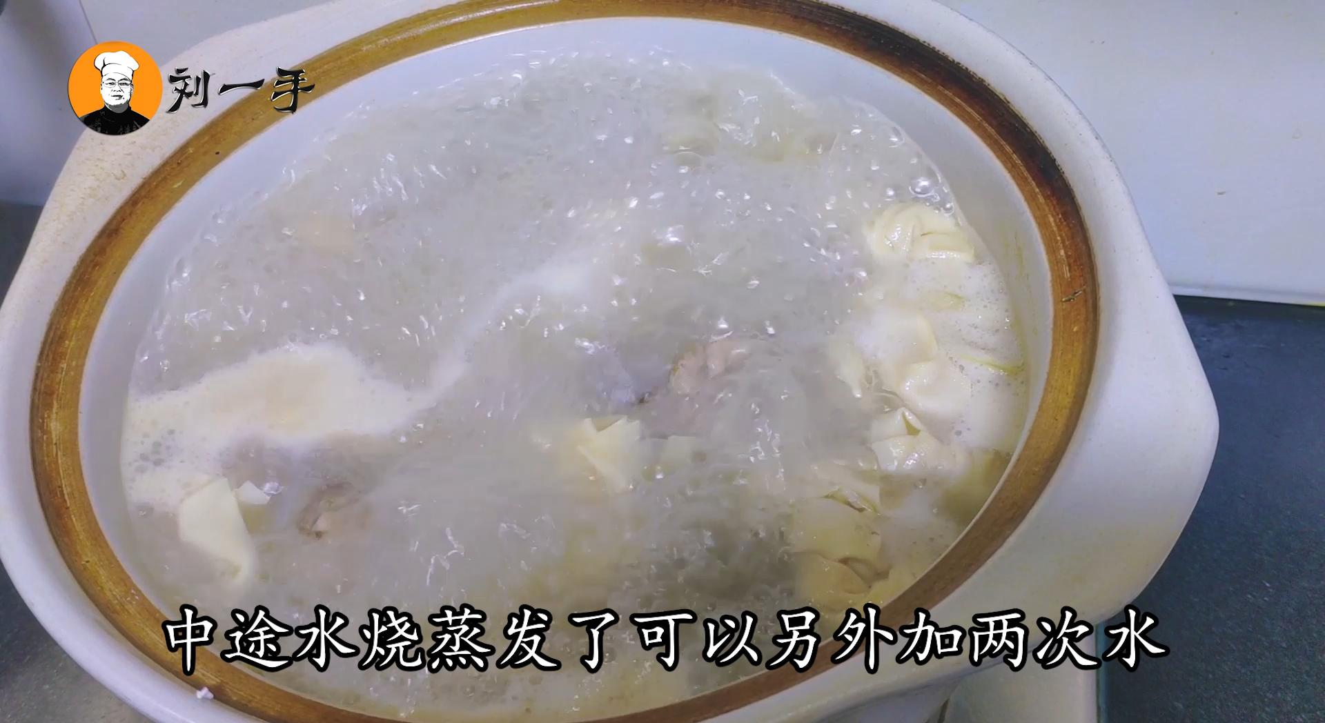 """上海特色菜""""腌笃鲜""""的正确做法,咸香鲜美 苏菜 第7张"""
