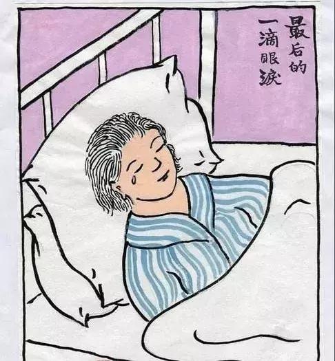 爷爷奶奶那一辈的爱情故事,超甜超治愈的睡前故事  第19张