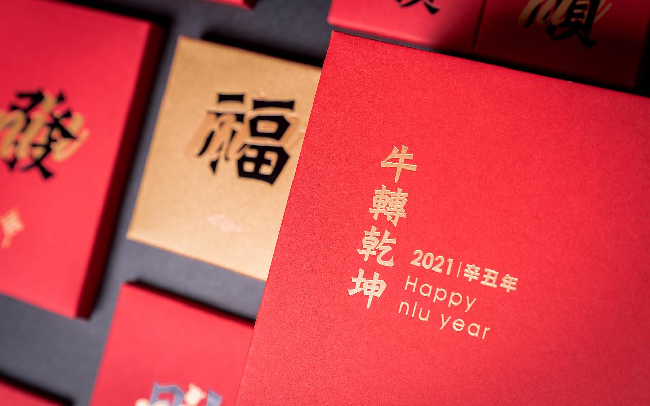 HAPPY 牛 YEAR!2021新年礼盒设计牛气登场