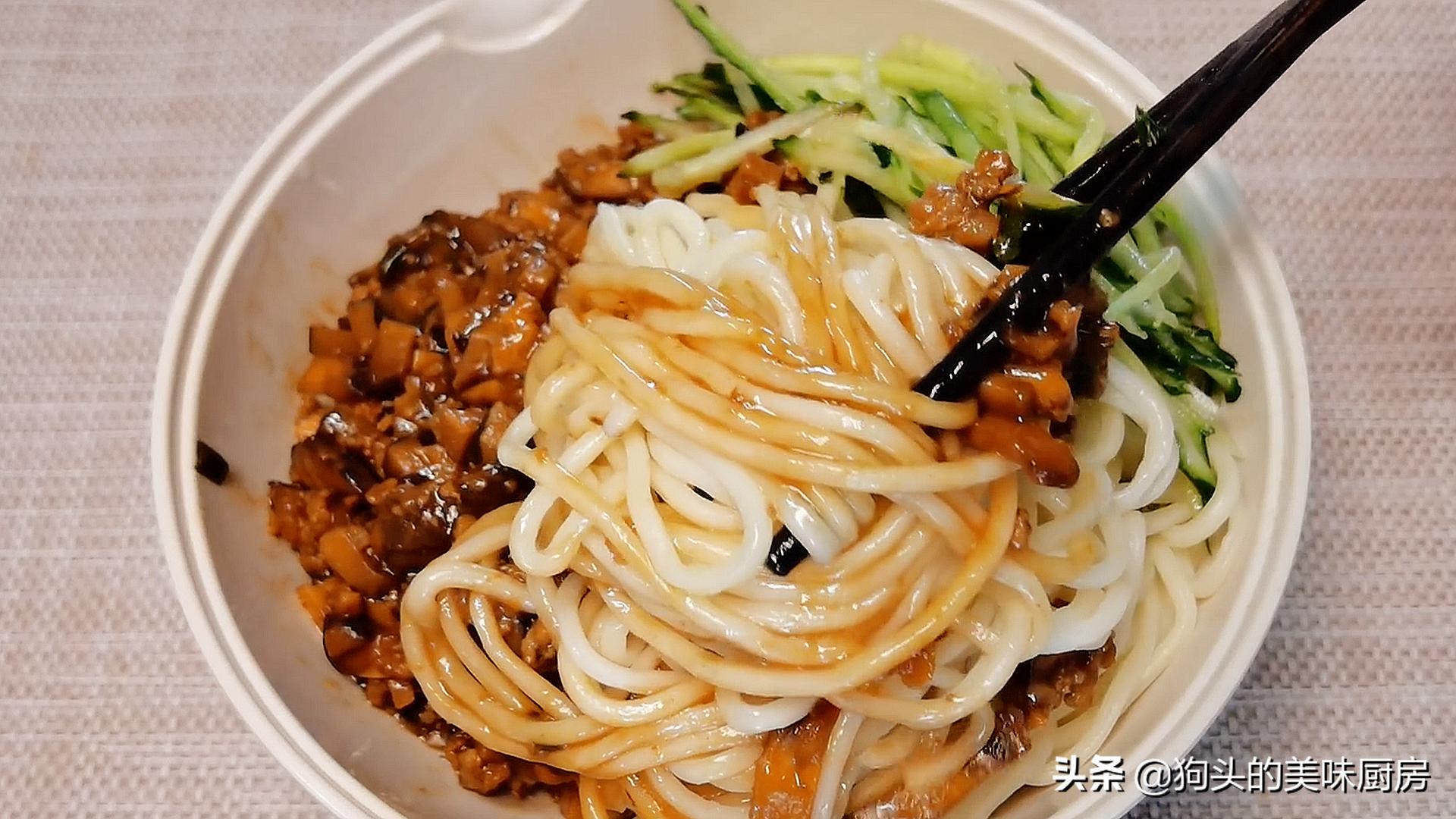 最近嘴馋没少吃它,入锅煮一煮,浇上料汁一拌,开胃又解馋 美食做法 第2张