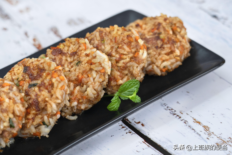 剩米饭别倒了,这样做香的流口水,荤素搭配有营养