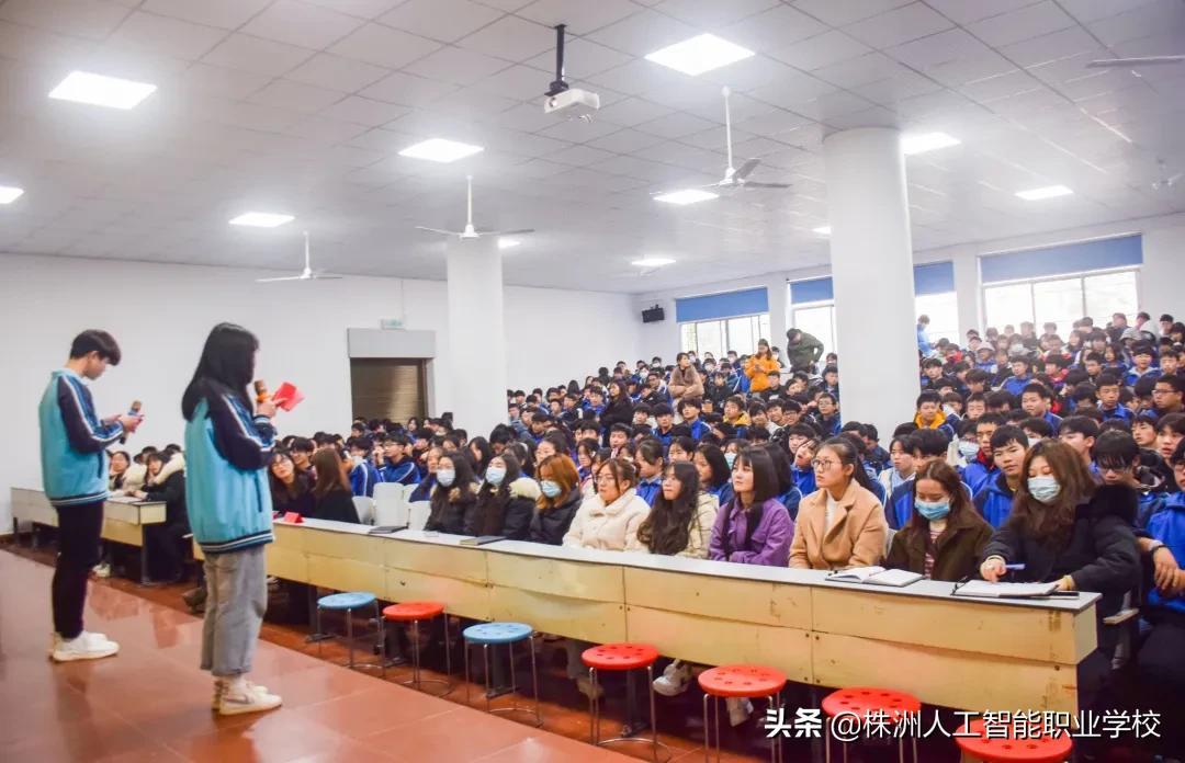 「榜样的力量」|我校召开比赛获奖学生表彰大会
