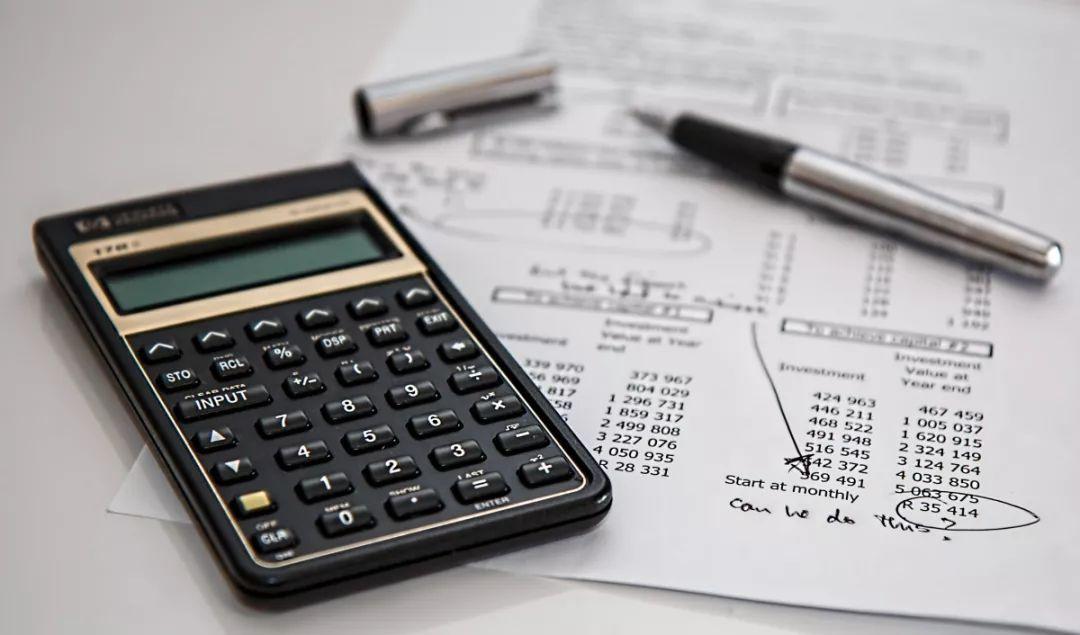 自行申報個稅是否包括異地收入?