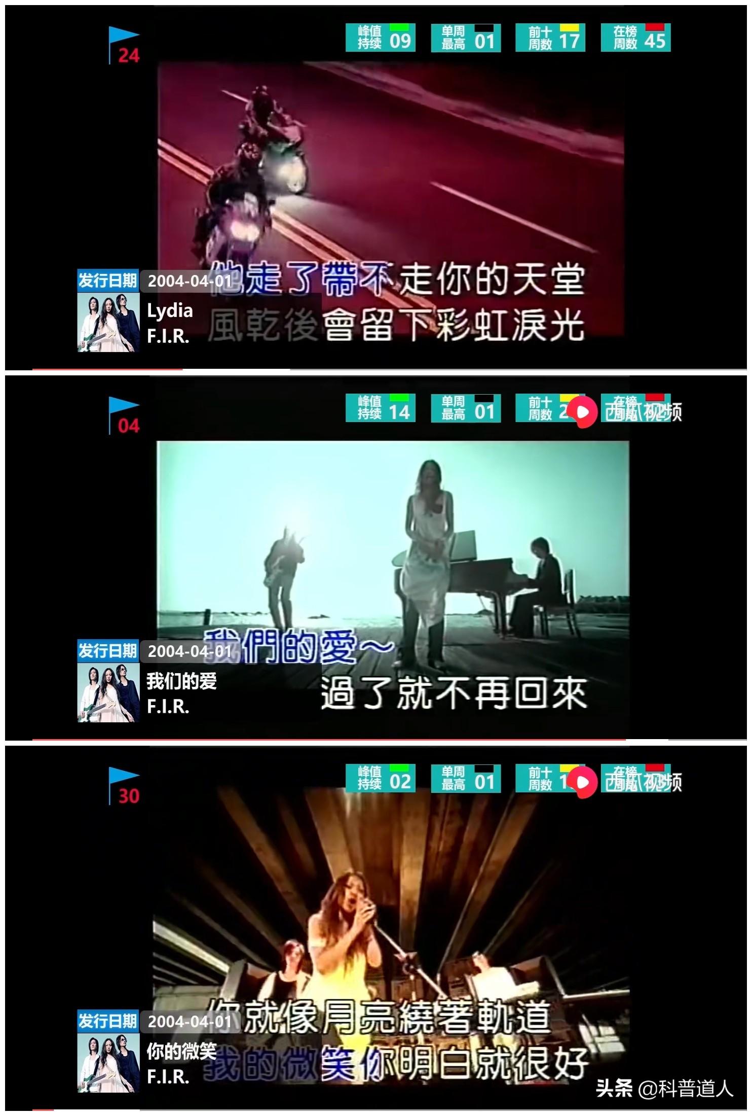 04年华语乐坛神仙打架,看看80、90网友评论区里的回忆杀